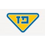 פז_logo